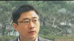 2012-02-28 粵語新聞: 抗議者指責世行行長和中國經濟改革計劃