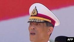 Các giới chức cao cấp ở Thái Lan lo ngại Thái tử Maha Vajiralongkorn thích ở với tình nhân ở Đức hơn là với vợ con ở Thái Lan