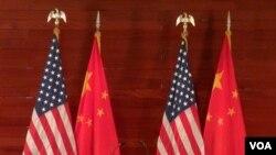 美中战略与经济对话下周举行 中方紧锣密鼓筹备会议 (美国之音东方拍摄)