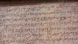 آندال ایزدبانوی شعر هندوستان