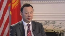 Кыргызстан: глобальный контекст