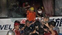 مقامات چينی خواستار تحقيقات کامل در مورد حادثه گروگانگيری مرگبار مانيل شدند