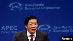 中國財政部長樓繼偉10月22日在APEC財長會議上發表開幕演說