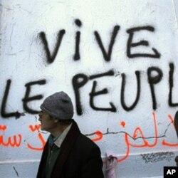 Des graffiti à Tunis