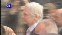 VOA國際60秒(粵語): 2011年12月23日 2011 年世界大事回顧之五: 維基揭密