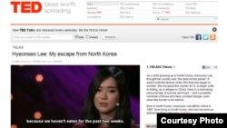 세계적으로 선풍적인 인기를 끌고 있는 강연 행사인 테드(TED) 무대에서 강연한 탈북자 이현서 씨.