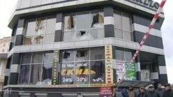 Dagestan Explosion Kills Muslim Cleric, Bodyguard