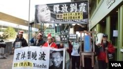 香港支聯會等民間團體及政黨遊行悼念劉曉波 (美國之音特約記者 湯惠芸拍攝 )