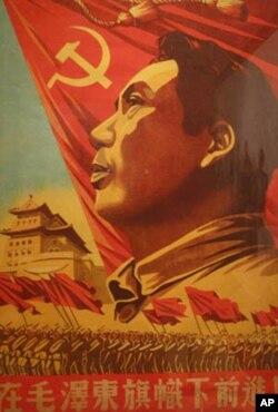歌颂中共领导人的绘画作品