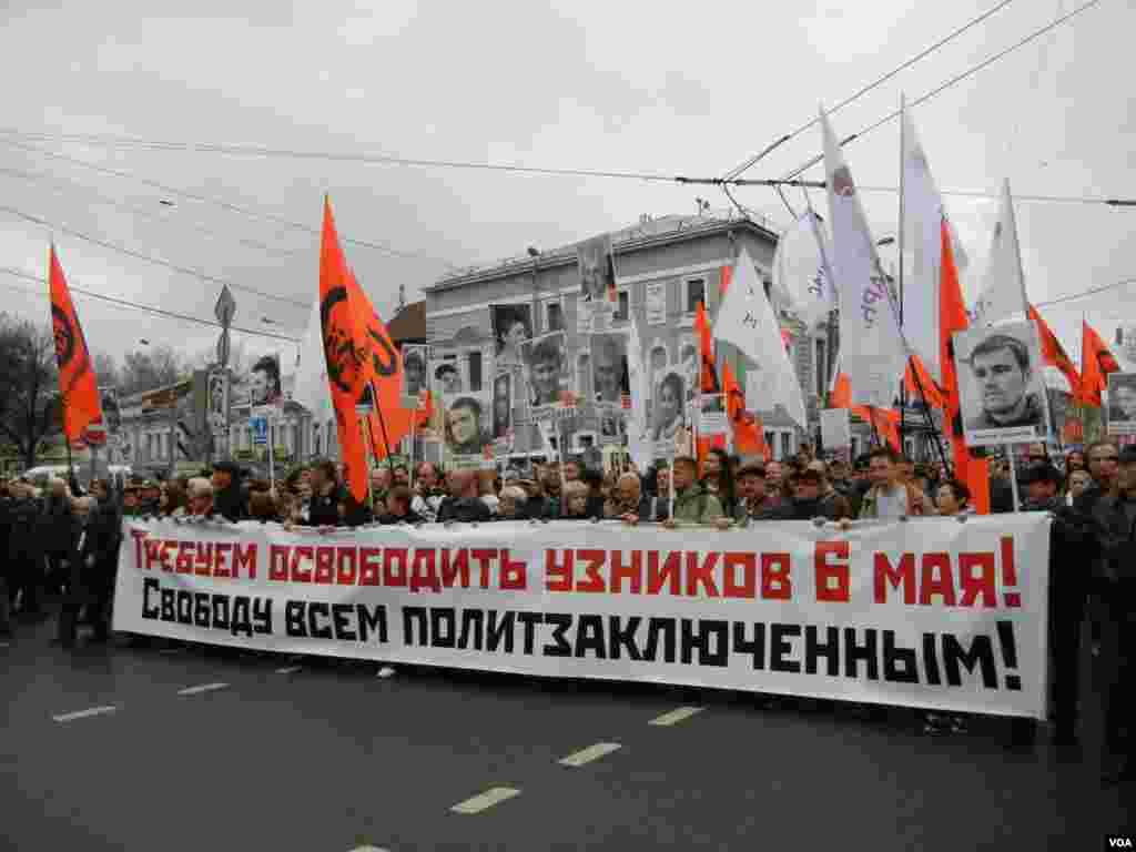 Главный лозунг шествия