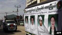 Vận động bầu cử ở Miến Ðiện