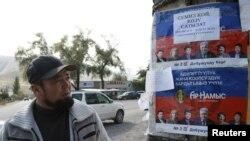 Áp phích bầu cử tại làng Vorontsovka gần thủ đô Bishkek, Kyrgyzstan, ngày 1/10/2015.