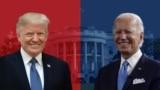 លោកប្រធានាធិបតី Donald Trump និងលោក Joe Biden ប្រធានាធិបតីជាប់ឆ្នោត។