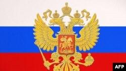 Rossiya inson huquqlariga doir ilk hisobotda AQShni tanqid qildi