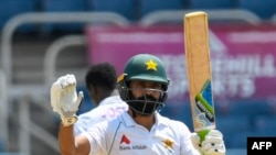 فواد عالم نے جمیکا ٹیسٹ میں 124 رنز کی ناقابلِ شکست اننگز کھیلی۔