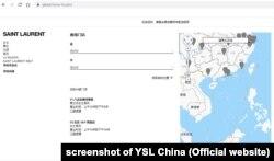 Trang web của YSL ở Trung Quốc, với đường lưỡi bò trên Biển Đông