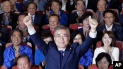 韩国共同民主党总统候选人文在寅(2017年5月9日)