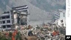 САД ветија 1,15 милијарди долари на донаторската конференција за Хаити