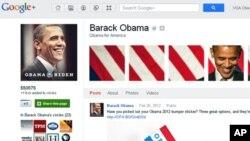 美国总统奥巴马的谷歌Google+网页截频