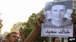Mısır: Tahrir Meydanında Polis ve Göstericiler Çatıştı
