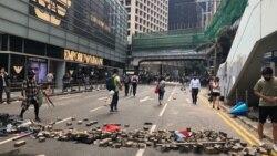 """VOA连线(海彦):香港""""三罢"""" 局势混乱"""