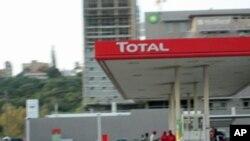 Estação de serviço em Maputo
