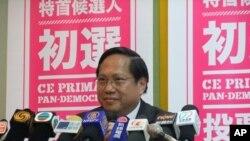 民主党主席何俊仁赢得香港泛民主党派首次特首初选