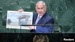 بنیامین نتانیاهو سال گذشته در سخنرانی خود در مجمع عمومی سازمان گفته بود که ایران یک مرکز اعلام نشده اتمی در تورقوزآباد دارد.