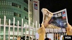 """香港蘋果日報停刊接近一個月後,警方國安處7月21 日再次拘捕4名蘋果日報前高層編採人員, 指控他們涉嫌""""串謀勾結外國或者境外勢力危害國家安全"""",7月22日將會被帶上法院提堂 (美國之音湯惠芸)"""