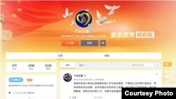 子洲交警 (官方微博截图)