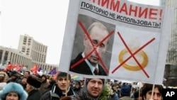 선거 부정에 항의하는 시민들이 모스크바 북쪽 사하로프 대로에 집결해서 반(反)푸틴 시위를 벌이고있다.