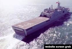 """两栖船坞登陆舰""""祁连山舰""""在南海进行演练。(取自中国海军官方微博视频)"""