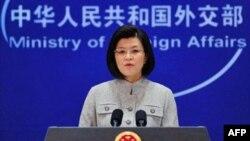 Çin Libya'da Ateşkese Gidilmesini İstedi