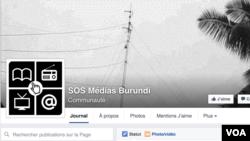 SOS Media Burundi est très actif sur les réseaux sociaux. Capture d'écran du 14 mai 2016.