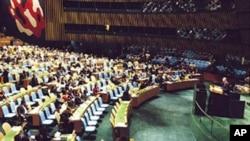國際愛滋病大會