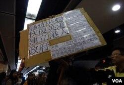 反水貨客光復行動有示威者高舉港獨標語。(美國之音湯惠芸)