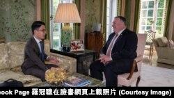 美國國務卿蓬佩奧在訪問英國期間於7月21日下午在美國大使館內會見目前在英國流亡的前香港眾志成員羅冠聰 (照片:羅冠聰Facebook網頁)