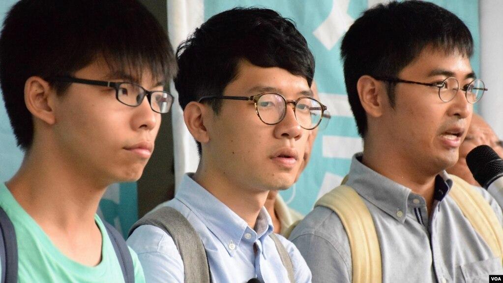 香港众志秘书长黄之锋(左起),香港众志主席罗冠聪,前学联秘书长周永康。(美国之音汤惠芸摄)