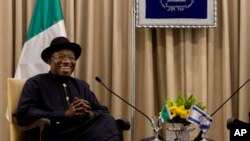 Rais wa Nigeria Goodluck Jonathan