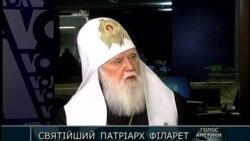 Янукович піде на примирення, бо народ сильний - Філарет