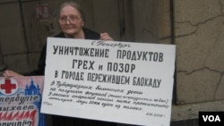 Петербург, Россия. 8 августа 2015 г.