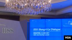2017年香格里拉对话会即将在新加坡登场(美国之音记者黎堡摄)