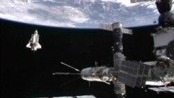 پایان ماموریت فضاپیمای دیسکاوری