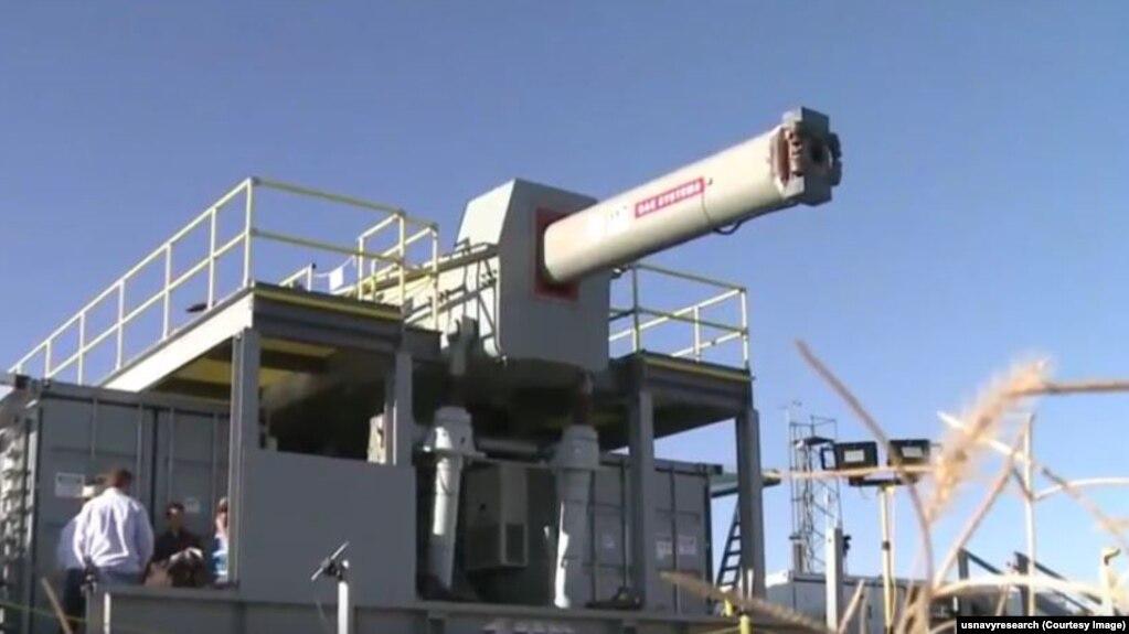 Серійна електромагнітна гармата пройшла випробування у ВМС США