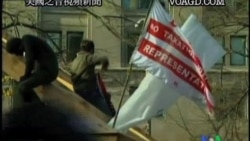 2011-12-06 美國之音視頻新聞: 華盛頓抗議者準備奪回首都