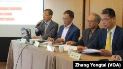 台湾两岸政策协会发表最新民调记者会(美国之音张永泰拍摄)