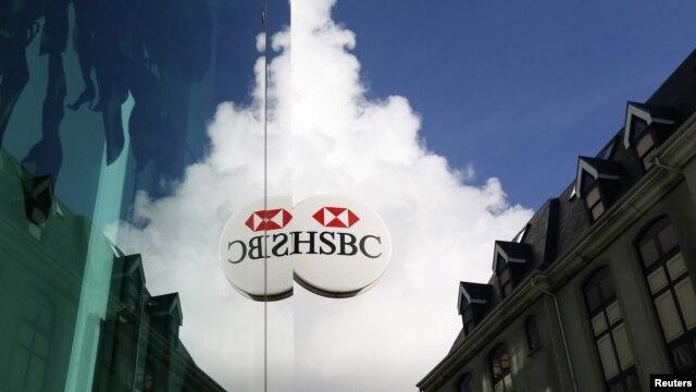 Sucursal del banco HSBC en St. Helier, Jersey. El banco británico pagará a Estados Unidos una suma de dinero récord en un acuerdo por un caso de lavado.