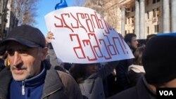 """რუსთავის """"აზოტიდან"""" დათხოვნილი მუშებისადმი სოლიდარობის აქცია თბილისში"""