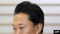 Thủ tướng Nhật Bản Yukio Hatoyama