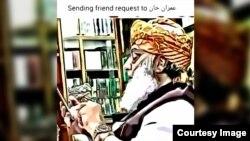 سوشل میڈیا پر مولانا فضل الرحمن کی اس طرح کی ایک تصویر ٹرینڈ کر رہی ہے۔